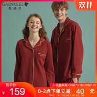 歌瑞尔舒适可外穿睡衣男女士时尚简约长袖情侣家居服套装HRL19026