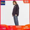 GU极优女装高腰直筒牛仔裤(水洗产品)时尚复古321032