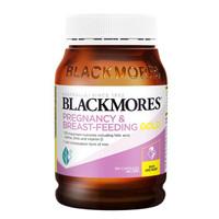 澳佳宝 Blackmores 孕妇备孕孕期哺乳黄金素 复合维生素含叶酸DHA 180粒