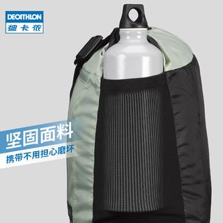 迪卡侬 户外可折叠斜挎包单肩皮肤包 旅行15L休闲简约运动FOR3(均码、青色)