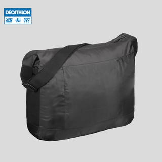 迪卡侬 户外可折叠斜挎包单肩皮肤包 旅行15L休闲简约运动FOR3(均码、黑色)