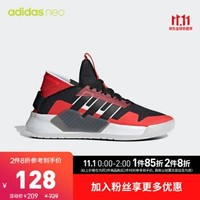 阿迪达斯官网 adidas neoBBALL90S男子休闲运动鞋EF0604 EF0609 亮粉红荧光/一号黑/淡灰/EF0604 41(255mm)