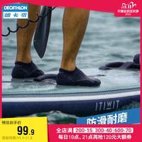 迪卡侬溯溪鞋男涉水鞋女户外皮划艇浮潜鞋潜水鞋钓鱼一脚蹬ITIWIT