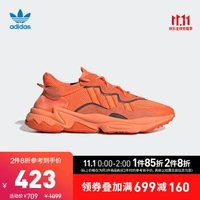 阿迪达斯官方 adidas 三叶草 OZWEEGO 男子经典鞋EE6465 橘红色 42(260mm)