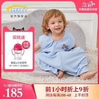 美国HALO婴儿睡袋秋冬季款宝宝双面分腿式大童睡袋防踢被四季通用