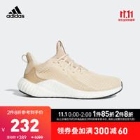 adidas 阿迪达斯 alphaboost m BF EF1164 男跑步运动鞋
