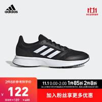 阿迪达斯官网 adidas NOVA FLOW 男鞋跑步运动鞋EH1366 EH1362 一号黑/白/淡灰 40(245mm)