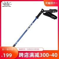 BIGPACK派格戶外登山杖配件防滑頭三節伸縮手杖徒步爬山便攜裝備