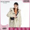 太平鸟2020年冬季新款女士时尚时髦派克羽绒服A5AC94909