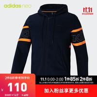 adidas 阿迪达斯 运动休闲系列 M UT ZIP HOODY EI4350 男士运动连帽外套