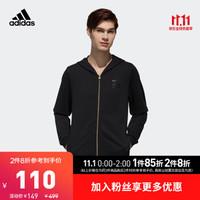 adidas 阿迪达斯 U AVENGERS ZHDY EA0322 男款连帽外套