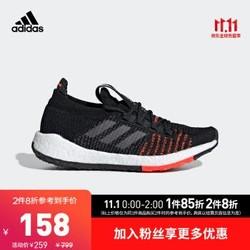 阿迪达斯官方 adidas PulseBOOST HD J 大童跑步鞋EE4030