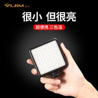 VL81 迷你led口袋补光灯便携小型摄影灯单反相机摄像灯 *10件