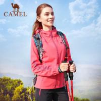 CAMEL骆驼户外软壳衣 女款连帽加厚保暖拉链舒适透气软壳衣外套