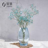 佳佰 美式欧式冰裂玻璃花瓶 简约现代客厅玄关插花花瓶 家居装饰品 高款 *5件