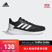 阿迪达斯官方 adidas RUNFALCON 男女跑步鞋EG9029 黑色/白色 42.5(265mm)