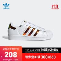 adidas 阿迪达斯 三叶草 SUPERSTAR EG8132 男女款运动鞋