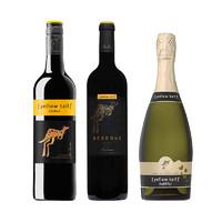 考拉黑卡会员Yellow Tail/黄尾袋鼠签名版珍藏西拉起泡酒葡萄酒套装3瓶装 *4件