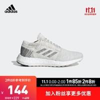 阿迪达斯官网 adidas PureBOOST GO J大童鞋跑步运动鞋F34005 灰白/铁灰 38.5(235mm)
