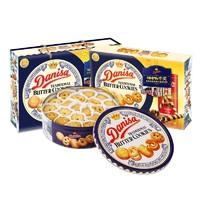 Danisa 皇冠丹麦 曲奇  888g *2件 +凑单品