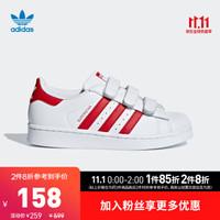 阿迪达斯官网adidas 三叶草SUPERSTAR CF C小童鞋经典运动鞋CG6622