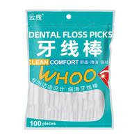 经典牙线超细剔牙家庭装 100支