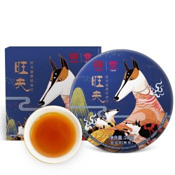 TAETEA 大益 普洱茶 狗年生肖纪念茶 熟茶 100g/饼