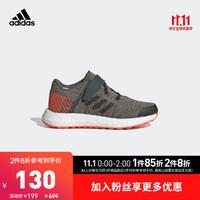adidas 阿迪达斯  PureBOOST GO EL C F34011 小童跑步鞋