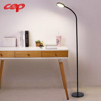 卧室落地灯带遥控 7W白光暖光亮度可调节-遥控版(圆底座)