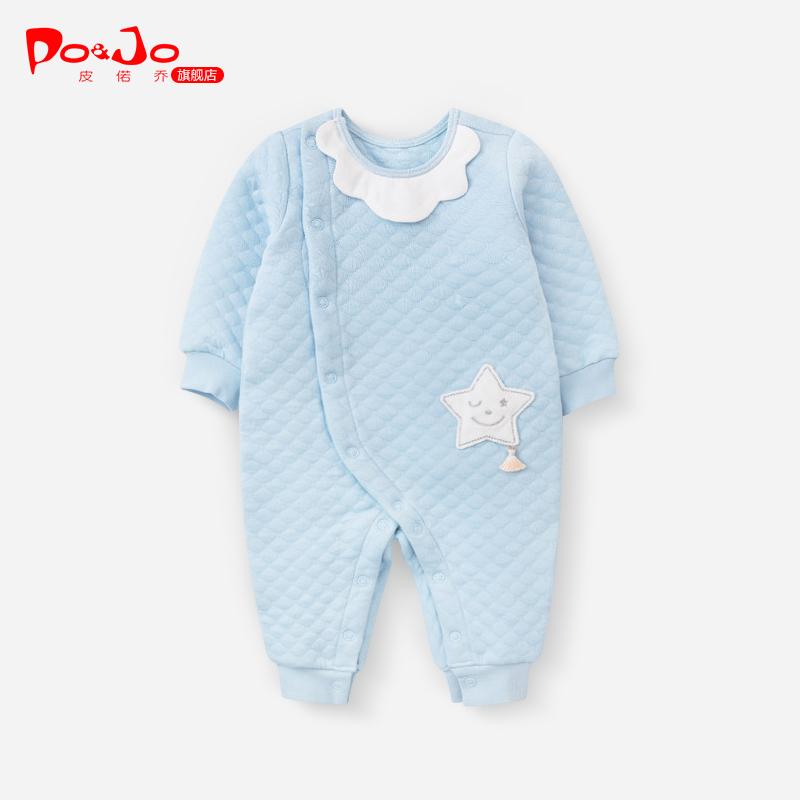 皮偌乔秋冬装婴儿衣服连体衣纯棉宝宝新生儿外出抱衣加厚保暖爬服