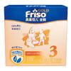 Friso 美素佳儿 金装系列 幼儿配方奶粉 3段 1200g(1-3岁)