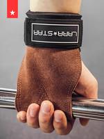 劳拉之星助力带健身手套引体向上握力带男牛皮防滑单杠女硬拉护掌