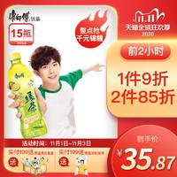 易烊千玺同款康师傅低糖饮料整箱绿茶冰橘味500mlX15小瓶装