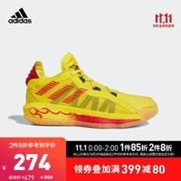 adidas 阿迪达斯 Dame 6 GCA   男子场上篮球鞋
