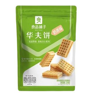 liangpinpuzi 良品铺子 华夫饼 奶香味 224g