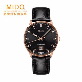 MIDO 美度 指挥官系列 M021.626.36.051.00 男士机械腕表