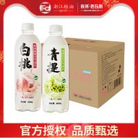 秋林苏打水气泡水青提白桃味450ml*12瓶整箱0糖0脂肪夏日解渴饮料