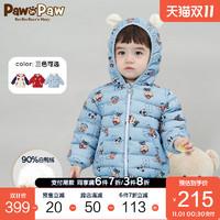 【预售】PawinPaw卡通小熊童装秋冬款男宝宝白鸭绒羽绒服卡通印花