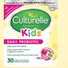 Culturelle 康萃乐 儿童益生菌粉剂 30袋装