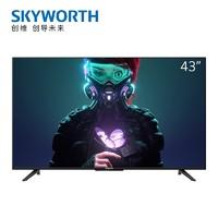 SKYWORTH 创维  P4A 43 4K液晶电视 43英寸