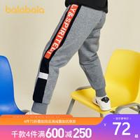 巴拉巴拉童装儿童裤子男童2020秋冬新款中大童休闲运动裤加绒长裤