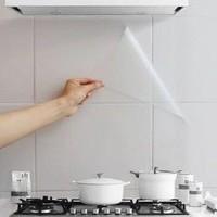 锦玥家居  厨房防油贴纸透明  60cm*3米 *2件