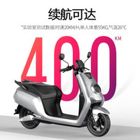 正步 预售款锂电池高端电动摩托车超长续航成人电瓶车 60V135AH锂电池/GPS定位/钛灰银