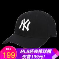 MLB韩国正品NY洋基队男女NY经典白标情侣棒球帽太阳帽可调节 黑色白标NY *2件
