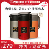象印保温水壶JAE15真空不锈钢大容量家用热水瓶暖壶开水瓶保温瓶