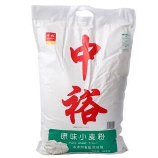 ZHONGYU 中裕 原味小麦粉 10kg *3件
