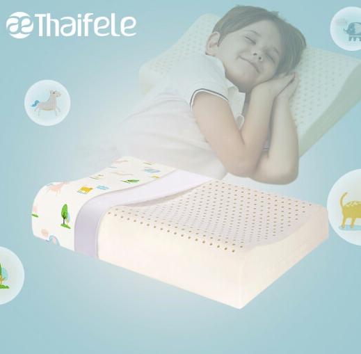 Thaifele 泰妃尔 儿童天然乳胶枕