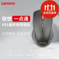 联想K91无线鼠标经典大红点拇指侧键2.4GHz灵敏无光一触直达服务静音办公游戏便携时尚舒适高效新品