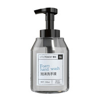 LITTLE TOUCH 泡沫洗手液 健康清洁洗手液330ml(新旧包装随机发货) *7件