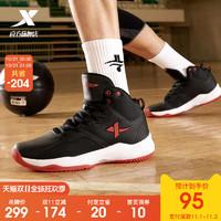 特步男鞋篮球鞋男2020年秋季新款舒适运动鞋防滑耐磨减震实战鞋子